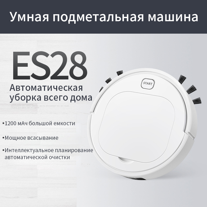 WXB USB Charging Intelligent Lazy Robot Vacuum Cleaner Sweeping Vaccum Cleaner Robots Carpet Cleaner Household Cleaning Machine