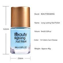 6 бутылок 9 мл beautybigbang сладкий Цвет Набор лаков для ногтей
