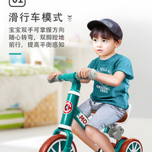 Balance Baby Bicycle For 1-4 Year Old Kids Gift 3 Colors Push Children Walking Bike Toddlers Pedal Scooter With Footrest