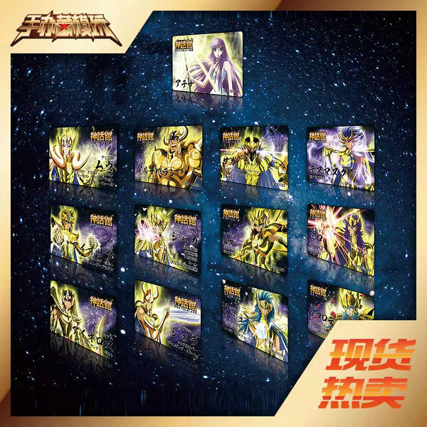 12pcs/set Saint Seiya Original Gold Animation Bank Card Material Toys Hobbies Hobby Collectibles Game Collection Anime Cards