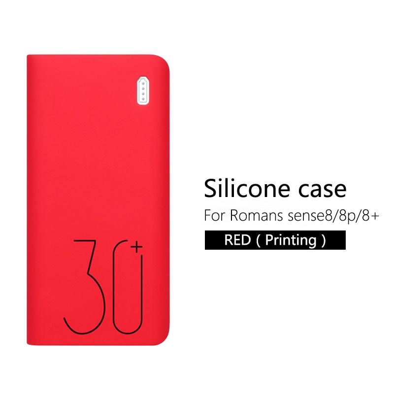 Силиконовый защитный чехол для 30000mAh Romoss sense 8/8+ мобильный мощный Мягкий Силиконовый противоударный/Противоскользящий Чехол для мобильного телефона - Цвет: Красный