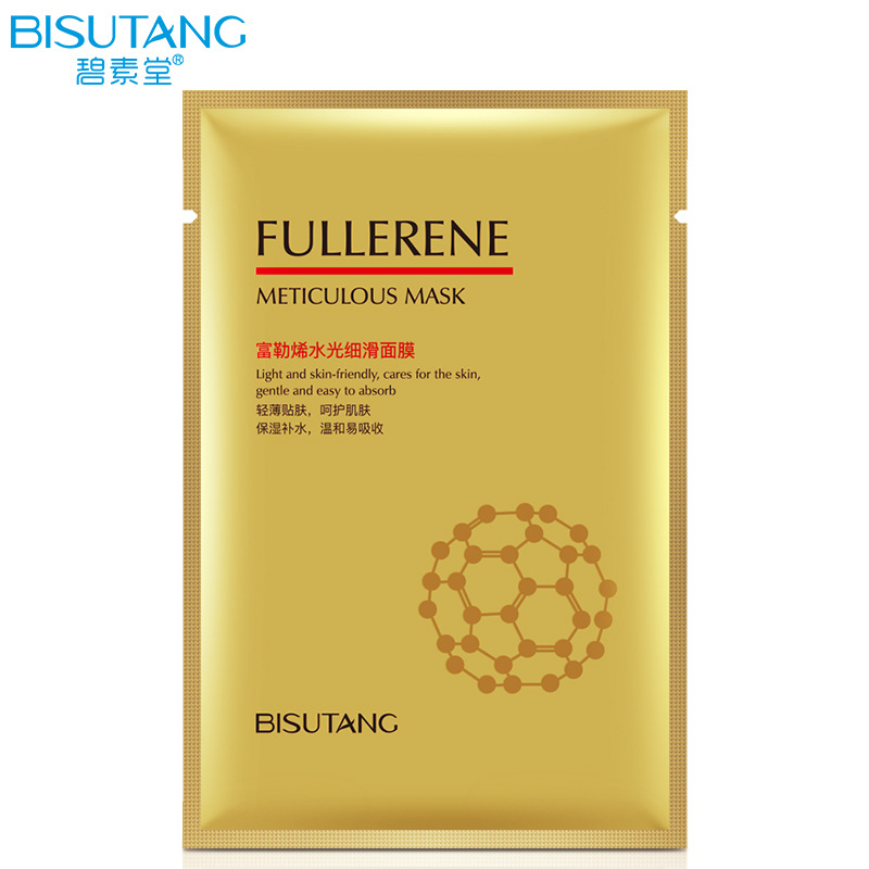 Fullerene Water Light Slide Mask Moisturizing Smoothing Skin Shrinking Pores Skin Care Products Magnetic Face Mask Wrapped Mask