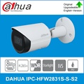 Dahua оригинальный IPC-HFW2831S-S-S2 8MP 4K POE слот для sd-карты H.265 + 30M IR IVS Onvif IP67 Starlight Mini Bullet сетевая IP камера