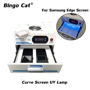 Image 1 - NJLD UV LED Light OCA Glue Dryer Edge Curve Screen Refurbishing UV Lamp For Mobile Phone LCD Screen OCA Laminating