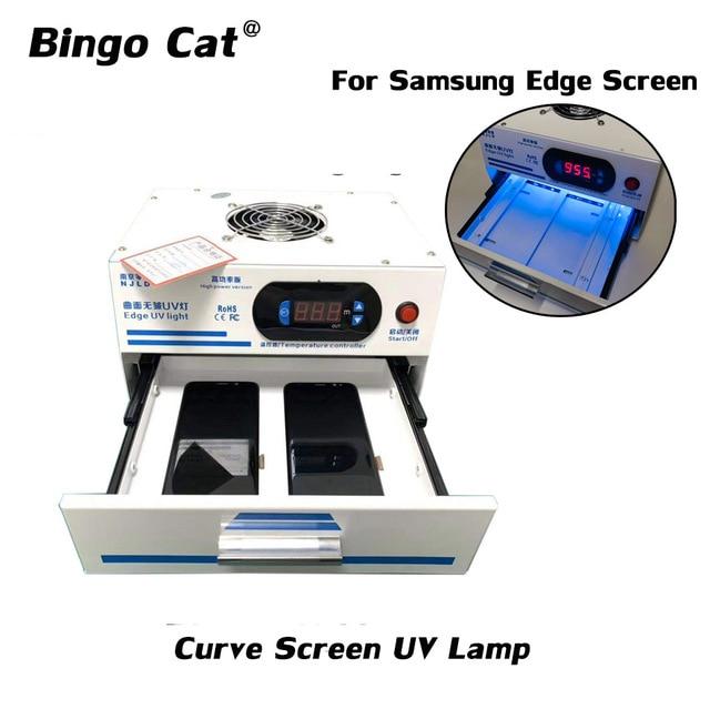 NJLD UV LED Light OCA Glue Dryer Edge Curve Screen Refurbishing UV Lamp For Mobile Phone LCD Screen OCA Laminating