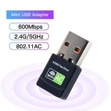 Dwuzakresowy 600 mb/s bezprzewodowy Adapter USB Wifi AC1200 Realtek 802.11AC bezprzewodowa sieć lan klucz 2.4GHz/5GHz bezprzewodowy dostęp do internetu z anteną Windows Linux