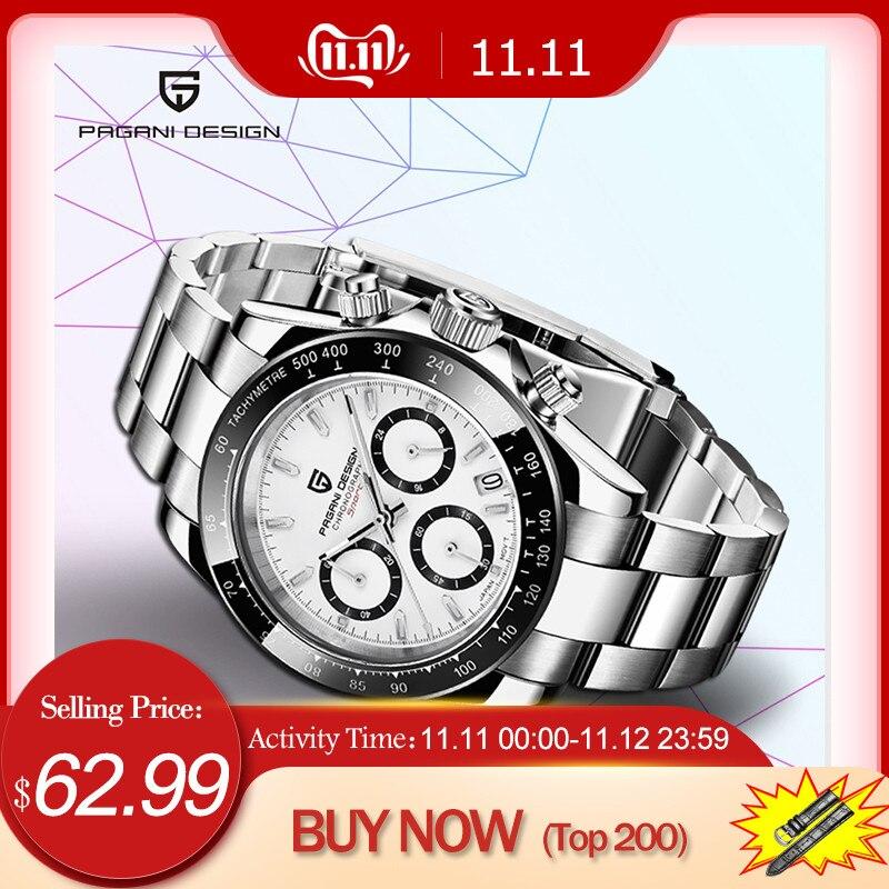 Pagani design 2019 novos relógios masculinos esporte relógio de quartzo masculino relógio de aço à prova dwaterproof água moda cronógrafo relogio masculino