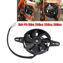 200cc 250cc 300cc Motorcycle Cooling Fan 120mm Dirt Pit Bike Motorbike ATV Quad Oil Cooler Water Cooler Radiator Electric 12V