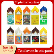 Top ten famous tea and healthy tea smoke