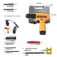 DE01 12V Cordless Electric Drills Screwdriver Hand Impact Battery Drill Machine Tools Matkap Parafusadeira Taladro Inalambrico