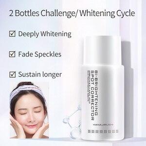 Image 2 - HANAJIRUSHI pigmentasyon kaldır krem Pigment nokta düzeltici beyazlatıcı aydınlatıcı krem çiller kaldırmak Serum 50ml