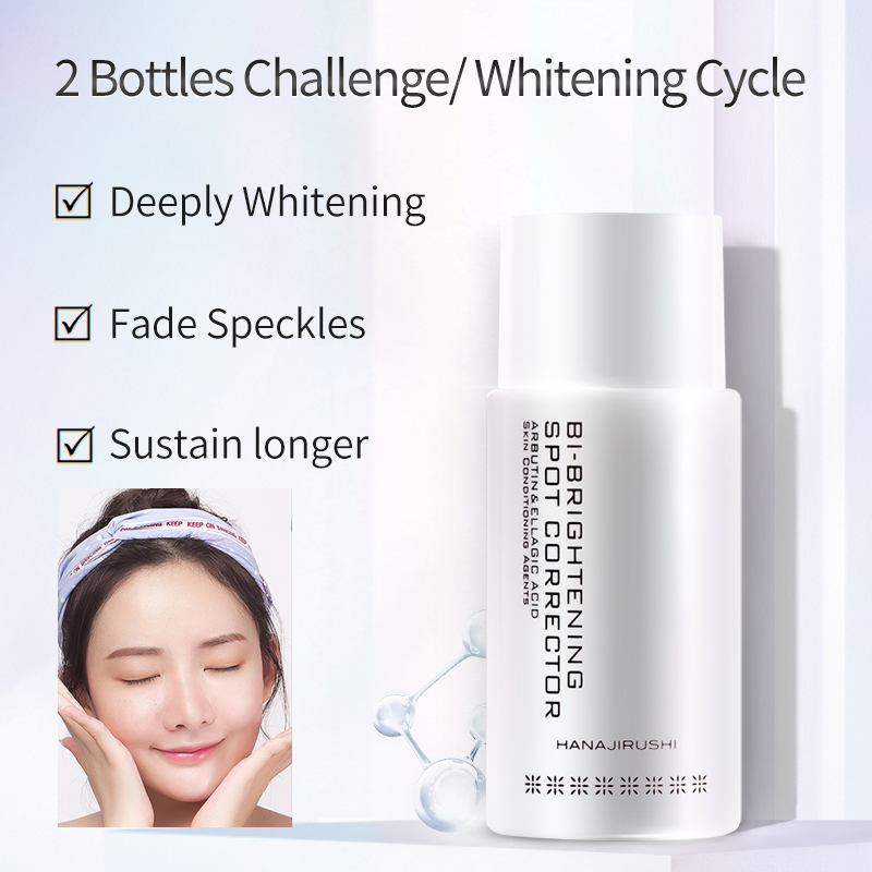 Hanajirushi pigmentação creme pigmentação ponto corrector clareamento da pele clareamento soro clareamento remoção sarda essência 50ml