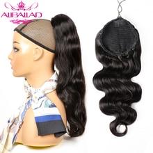 Накладные человеческие волосы «конский хвост» на завязках, волнистые волосы на клипсах для женщин, Remy Yepei, «конский хвост»