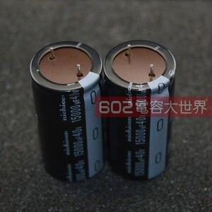 Image 3 - 4 قطعة NICHICON VZ 40V15000UF 25x50 مللي متر تصفية مُكثَّف كهربائيًا 15000 فائق التوهج/40 v مكبر للصوت vz 15000uUF 40V بدلا من 35V15000uf