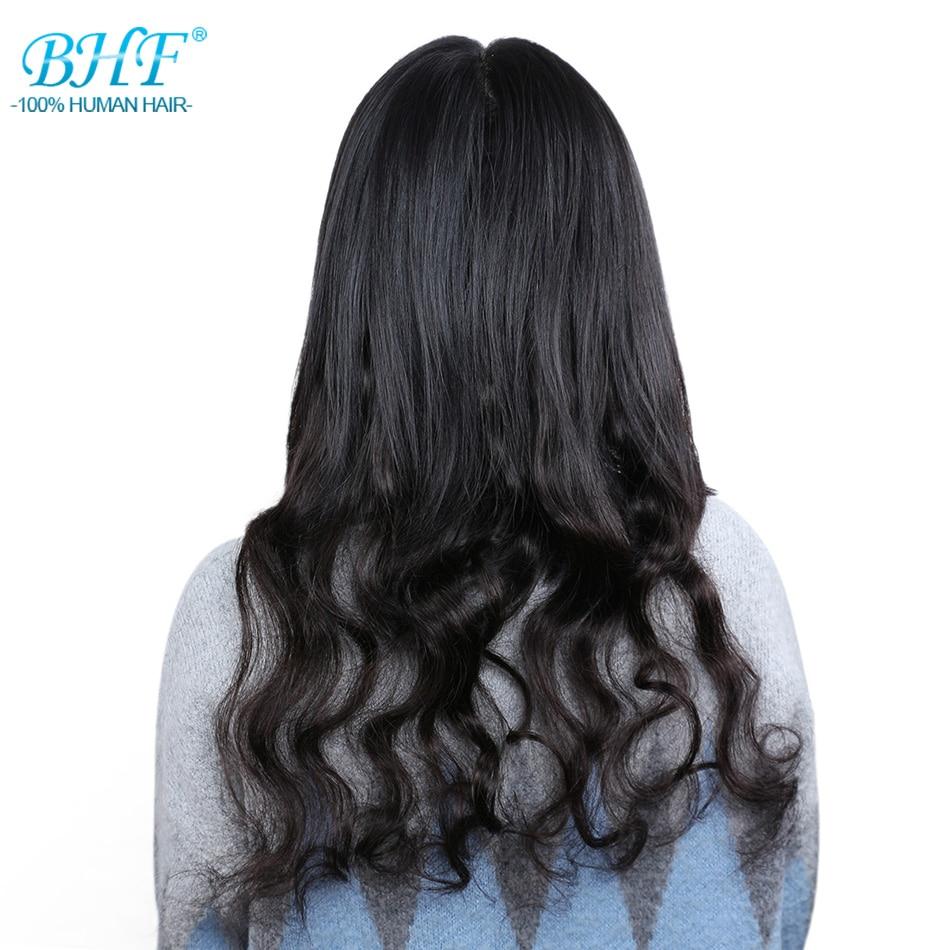 BHF Clip In Human Hair Extensions Wavy European Machine Remy 4 Clips In 1 Piece Human Hair Piece 50g