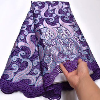 African Lace Fabric Fashionable Purple French Cord Lace With Stones High Quality 2019 Guipure Lace Fabrics for dress Wo475