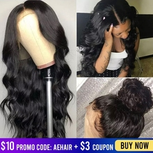 360 Lace Frontal Human Hair Wig pre plucked with baby hair S