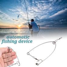 Рыболовный крючок, автоматическое рыболовное устройство, Аксессуары для рыбалки, ленивый человек, универсальный, полная скорость, все воды, подходит для всех видов
