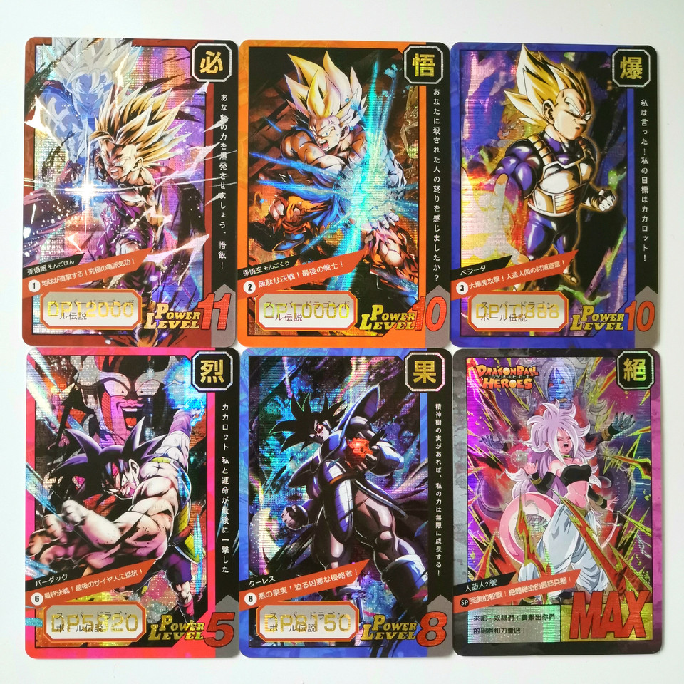 Cartes Dragon Ball KAKUWAZA Part 1 Full Set 36 cartes cards Dragon Ball Z DBZ