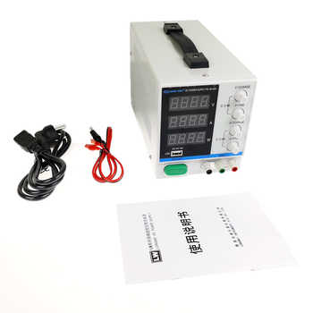 DC Regulated Power Supply PS3010DF Adjustable DC Power Supply Notebook Mobile Phone Repair Switching 3010DF - DISCOUNT ITEM  8 OFF Tools
