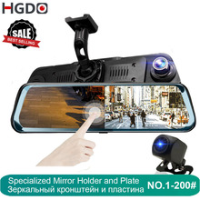 "HGDO 10 ""شاشة تعمل باللمس كاميرا الرؤية الخلفية مرآة داش كاميرا FHD 1080P جهاز تسجيل فيديو رقمي للسيارات كاميرا سباق بالرؤية الليلية السيارات مسجل قيادة dashicam"