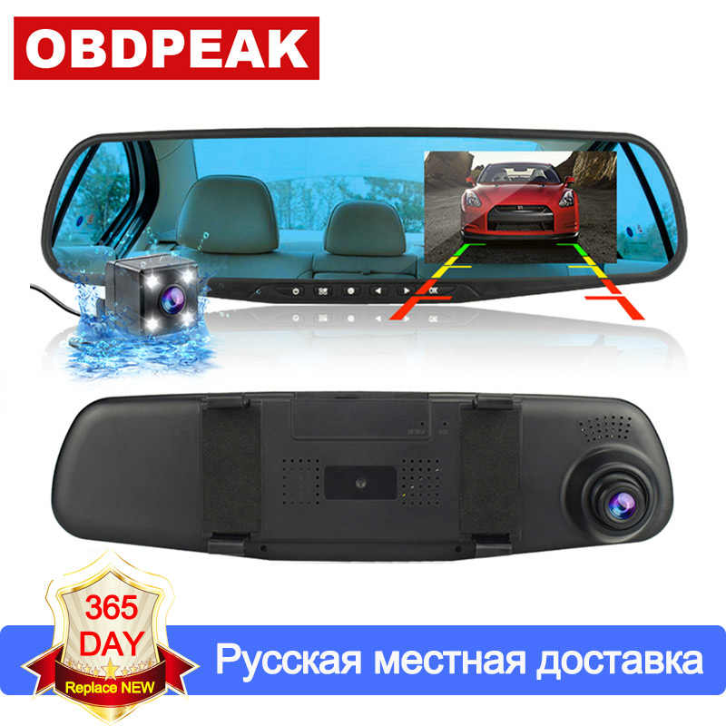 Full HD 1080P Mobil DVR Kamera Auto 4.3 Inch Belakang Cermin Digital Video Recorder Dash Cam Dual Lensa registratory Camcorder
