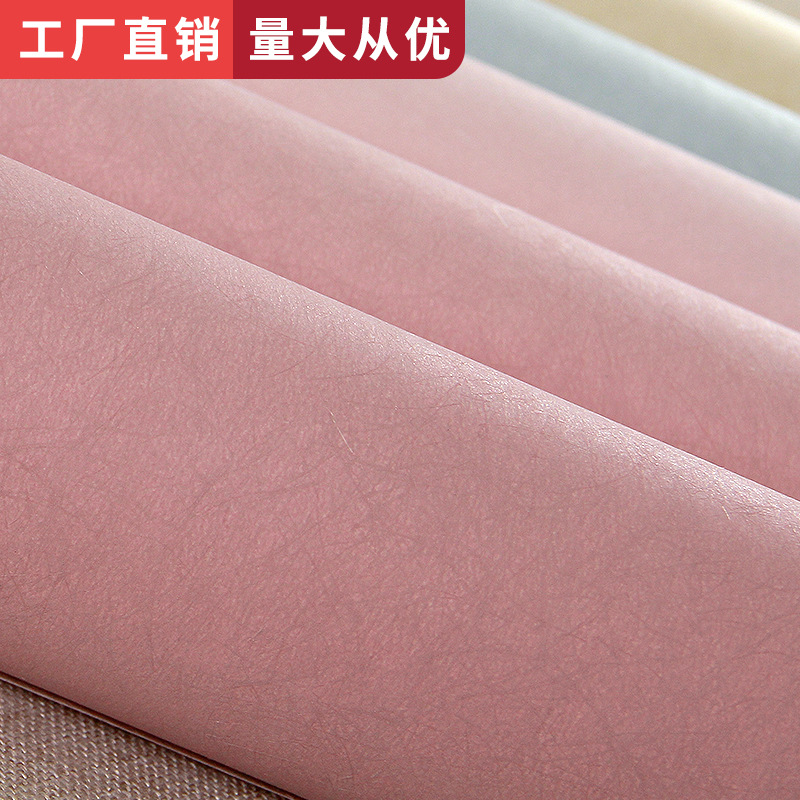 CHILDREN'S Room Clothing Store Simple INS Wallpaper Northern European-Style Solid Color Plain Color Pink And Blue Long Fiber Sil