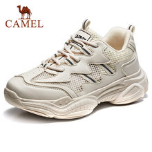 KAMEL Offizielle Original frauen Turnschuhe Männer Schuhe Fashion Outdoor Atmungs Stoßfest Chunky Sneaker Schuh Casual Sport Schuhe