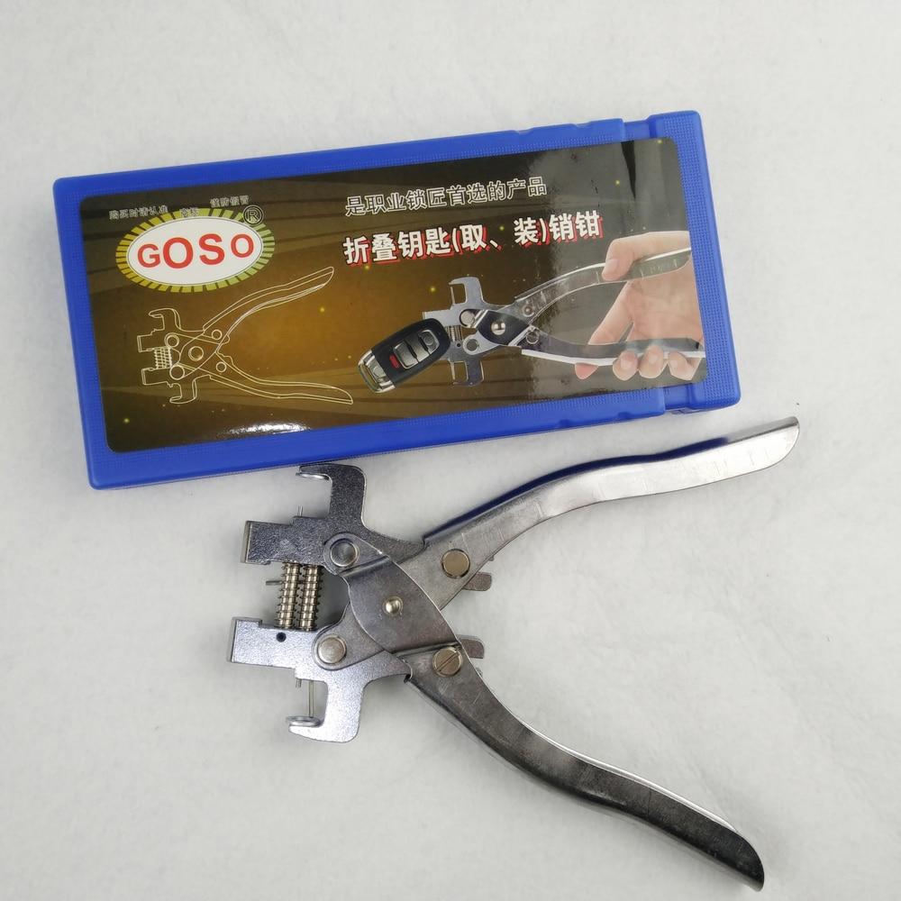 CHKJ-ключ флип ключ крепления инструмент слесаря демонтаж штифта, складной чехол для ключей на застежке, Разделение Pin складной ключ инструме...