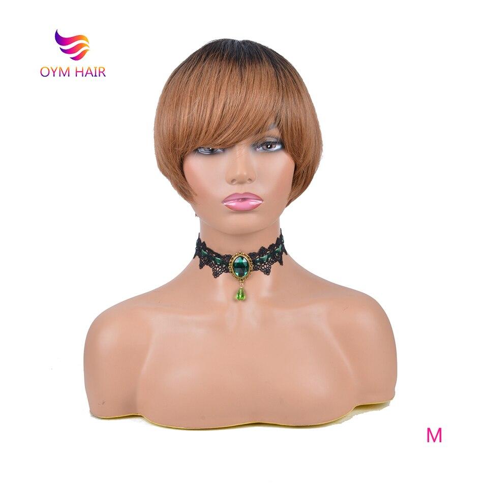 OYM HAIR Pixie Cut Wig Full Machine Hair Wig Brazilian Cheap Remy Short Straight Human Hair Wigs For Black Women 150% OT30 Color
