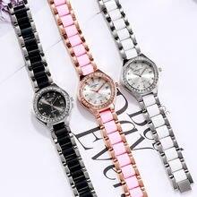 Наручные часы для женщин новые оригинальные модные ms trend