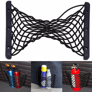 Universal Car Trunk Organizer Rear Trunk Back Seat Cargo Mesh Net Bag Flexible Car Storage Wall Sticker Pouch Bag image