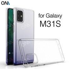 Fall Für Samsung Galaxy M31S M31 TPU Silicon Klar Ausgestattet Bumper Soft Case für Samsung Galaxy M30s M30 Transparent Zurück abdeckung