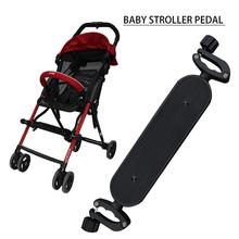 Baby Stroller Accessories Adjustable Pedal Foot Support Long Foot Pallet Portable Umbrella Drag Accessories For Baby Stroller