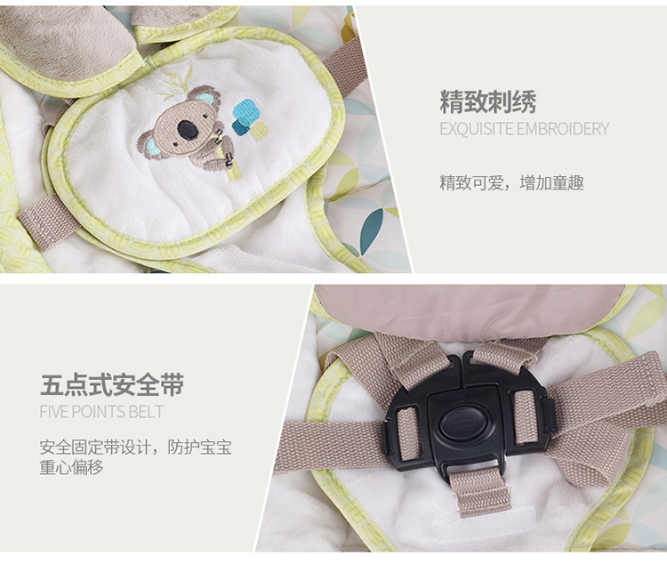 H25c66ed0658f4fde927cc776a51b2dc2F Newborn Gift Multi-function Music Electric Swing Chair Infant Baby Rocking Chair Comfort Cradle Folding Baby Rocker Swing 0-3Y