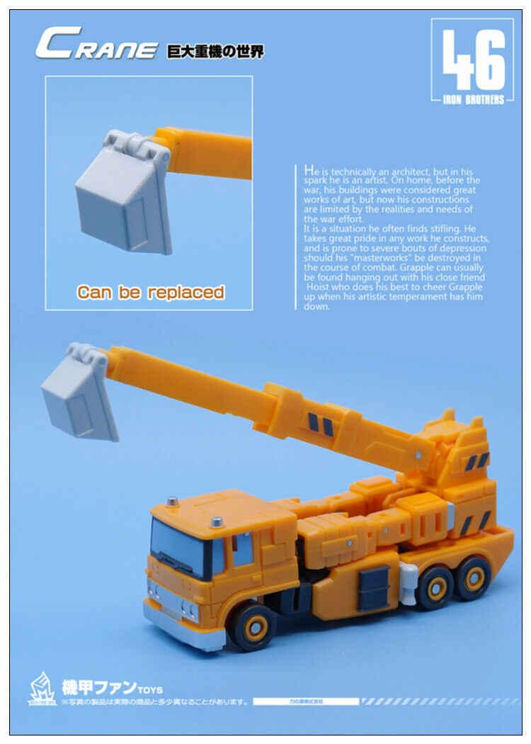 Mengubah Mainan MFT MF-45 MF-46 Fire Engine Crane Mini G1 Inferno Grapple