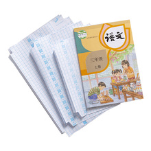 10 Sheets Transparent Plastic Self Adhesive Sticky Book Cover Protective Film For School Students