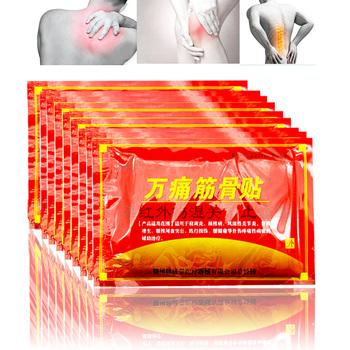 24-80 sztuk chiński Plaster przeciwbólowy Relief reumatyzm stawów mięśni Back Pain Patch masażer ciała medyczne tanie i dobre opinie CN (pochodzenie) Pain Relief Plaster Tiger Plaster Christmas gift BODY Chinese Medical Plaster 8Pcs 1Bag 2 years