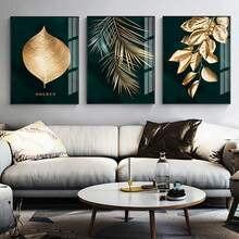 Абстрактная картина с изображением золотых растений в современном