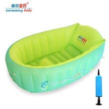 Большая портативная складная детская ванна Надувная Детская