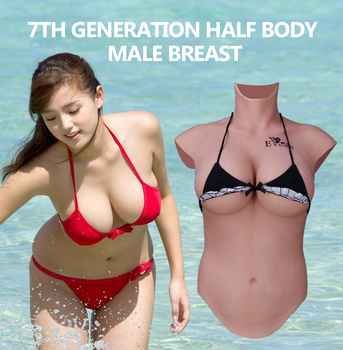 C Cup NEW transgender crossdresser artificial silicone fake breast forms H Cup male to female Realistic crossdressing False Boob c cup full silicone tights rubber bodysuit crossdress male to female transsexual cosply transgender fake silicone breast form