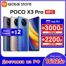 Russia Warehouse POCO X3 Pro Global Version 6GB 128GB/8GB 256GB NFC Smartphone Snapdragon 860 33W 120Hz DotDisplay 5160mAh