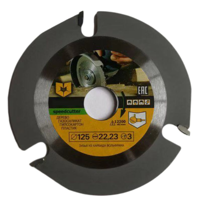 Woodworking Blade For Angle Grinder Disc For Wood Carving Cutting Shaping With 3 Teeth 7/8'' Arbor 4.5 Inch 115mm 4XFD