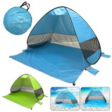 Beach Tent Ultralight Folding Tent Automatic Open Tent Family Tourist Fish Camping Sun Shade tent quick automatic opening beach tent sun shelter uv protective tent shade lightwight pop up open for outdoor camping fishing