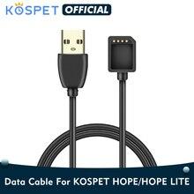 Kospet希望/願っliteスマートウォッチ充電日付ケーブル転送ケーブルkospet希望/願っliteスマート腕時計の電話