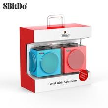 8Bitdo Stereo Song Tử Đôi Cube Khối Lập Phương Mini Chống Nước Không Dây Bluetooth Cho Chơi Game