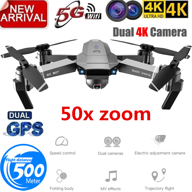Profession GPS Drone With 4K HD Dual Camera Wide Angle Anti-shake Double GPS WIFI FPV RC Quadcopter FoldableFollow Me