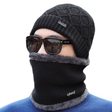 Brand Winter Hat Knitted Hat Scarf Skullies Beanies Men Winter Beanies For Men Women Gorras Wool Bonnet Mask Male Hat Cap