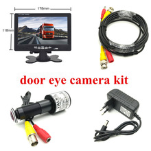 "HD 도어 눈 CCTV 시스템 2MP 물고기 눈 렌즈 1080P AHD 미니 틈 구멍 카메라 7 ""lnch AHD IPS 모니터 도어 구멍 카메라 시스템"