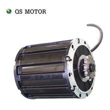 QSมอเตอร์Sprocket 428เปิดตัวผลิตภัณฑ์120 2000W 70Hกลางไดรฟ์มอเตอร์สำหรับรถจักรยานยนต์ไฟฟ้า